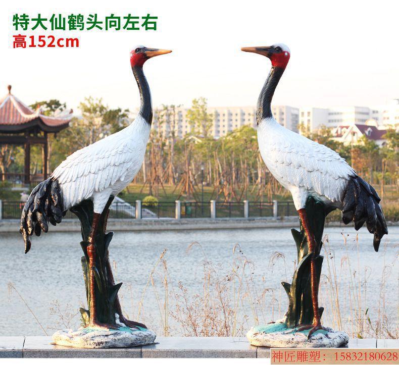 玻璃钢仿真仙鹤雕塑摆件,花园仙鹤雕塑 (10)