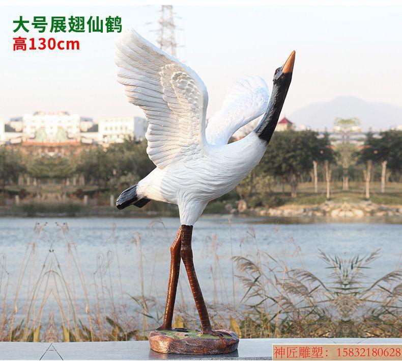 玻璃钢仿真仙鹤雕塑摆件,花园仙鹤雕塑 (11)