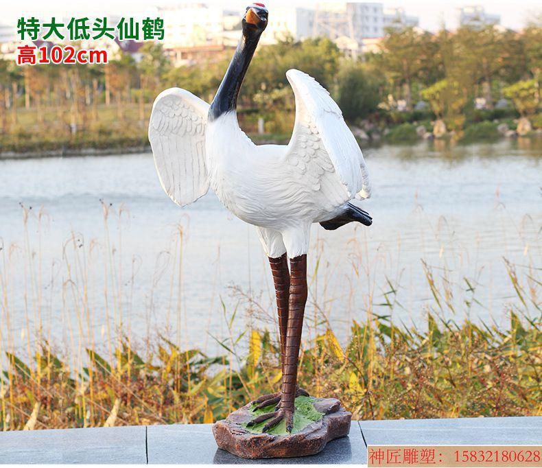 玻璃钢仿真仙鹤雕塑摆件,花园仙鹤雕塑 (9)