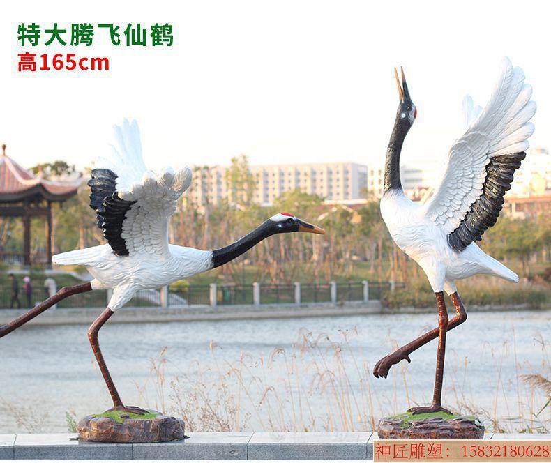 玻璃钢仿真仙鹤雕塑摆件,花园仙鹤雕塑 (12)